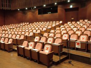 福島県農林水産部農村振興課「福島県農村地域振興セミナー2020」